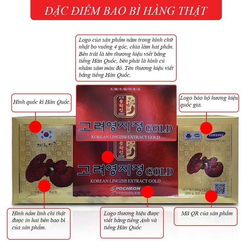 POCHEON Cao linh chi gold 50g x 5 lọ L291 2