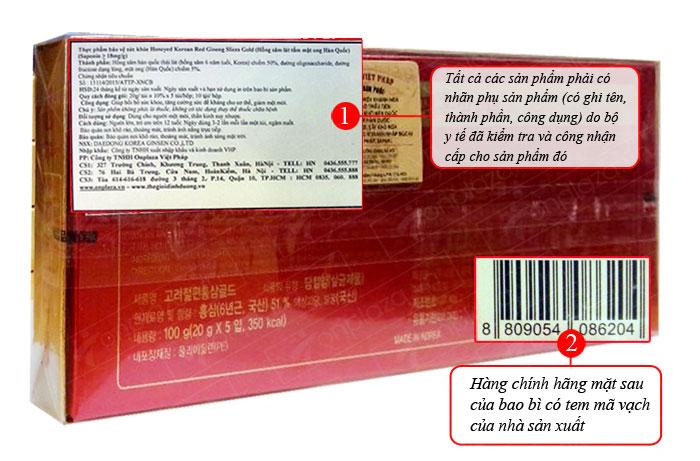 Sâm lát tẩm mật ong KGS 100g NS032 3