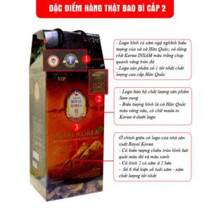 Nước uống bổ dưỡng hồng sâm ROYAL chai 3L NS219 1