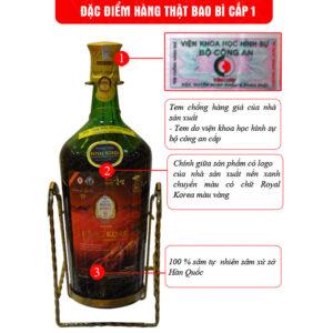 Nước uống bổ dưỡng hồng sâm ROYAL chai 3L NS219 2