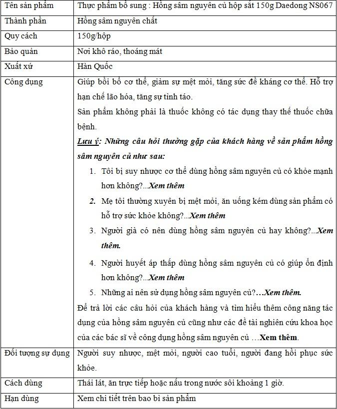 Hồng sâm nguyên củ hộp sắt 150g (hộp số 15) Daedong NS067 5
