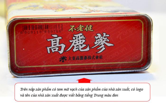 Hồng sâm nguyên củ hộp sắt 150g Daedong NS067 4