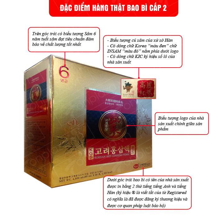 Tinh chất Hồng sâm 6 năm KGS thượng hạng Hộp quà 60 gói NS088 1