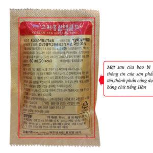 Tinh chất Hồng sâm 6 năm KGS thượng hạng Hộp quà 60 gói NS088 3
