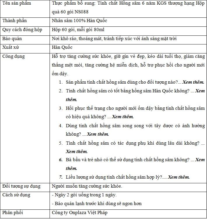 Tinh chất Hồng sâm 6 năm KGS thượng hạng Hộp quà 60 gói NS088 4