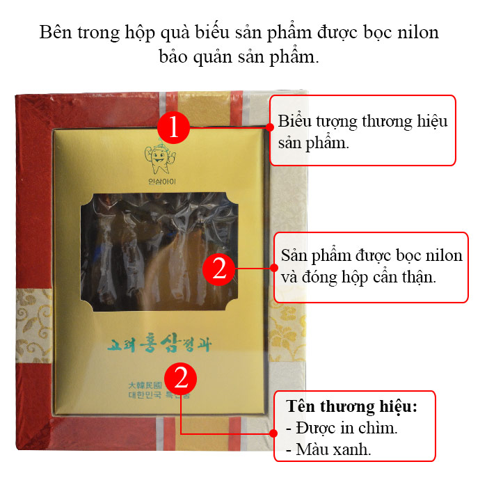 Sâm nguyên củ tẩm mật ong hộp quà 450g ( 13 củ ) NS349 2