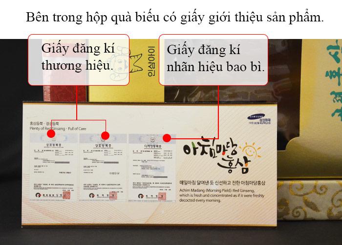 Sâm nguyên củ tẩm mật ong hộp quà 450g ( 13 củ ) NS349 3