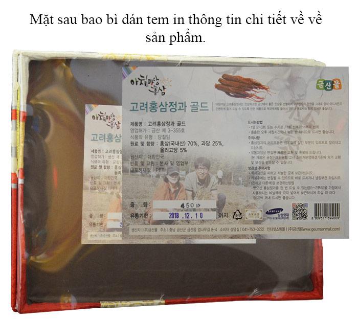 Sâm nguyên củ tẩm mật ong hộp quà 450g ( 13 củ ) NS349 4