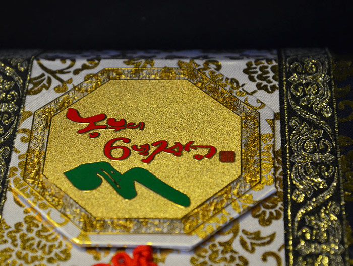 Sâm nguyên củ tẩm mật ong hộp quà 800g (22 củ) NS343 2