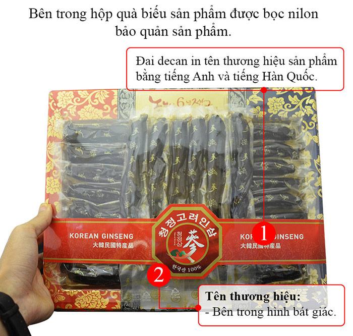 Sâm nguyên củ tẩm mật ong hộp quà 800g (22 củ) NS343 3