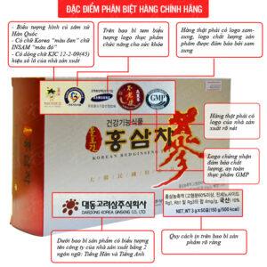Trà hồng sâm Red Gingseng Tea Deadong 300gr NS127 1