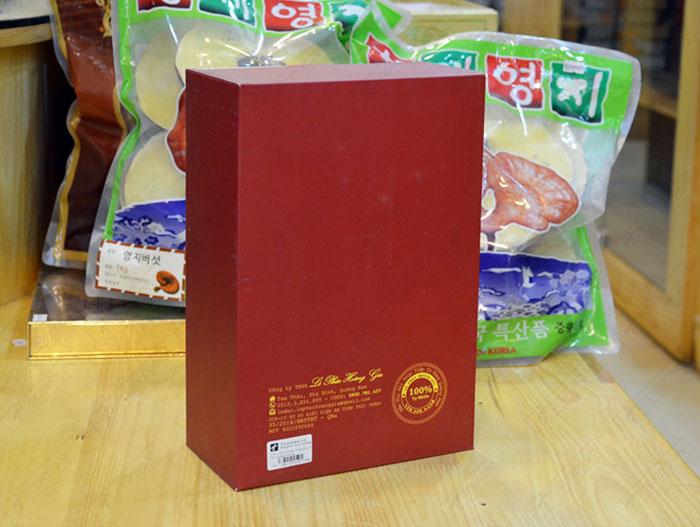 Nấm lim xanh Quảng Nam Lê Phúc Hoàng Gia 400g L302 3