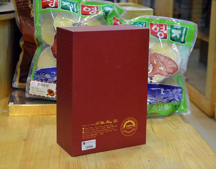 Nấm Lim xanh Quảng Nam Lê Phúc Hoàng Gia 200g L303 3