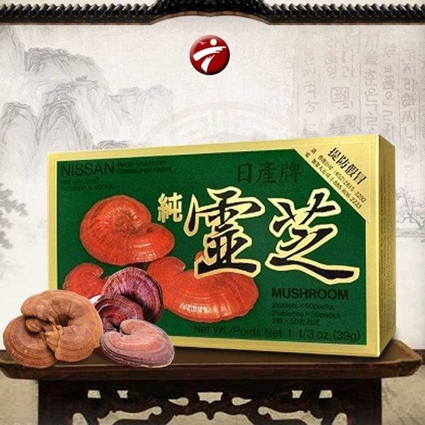 Tham khảo các sản phẩm trà linh chi trước khi lựa chọn