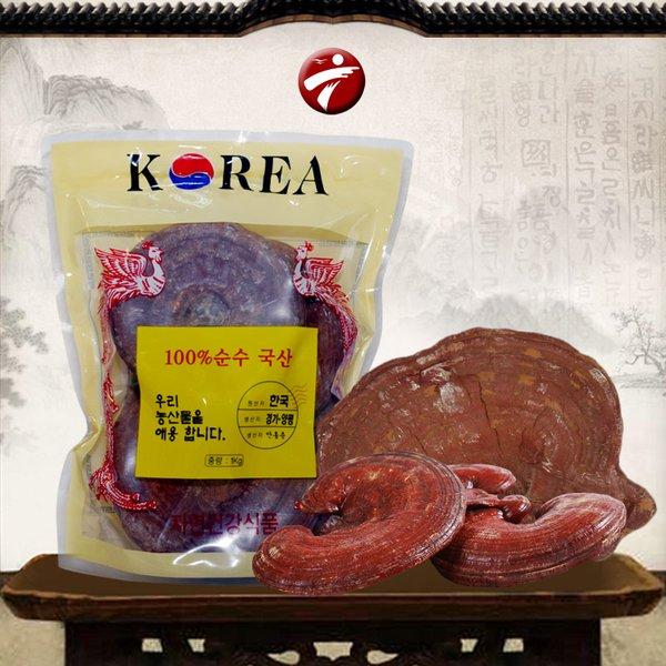 Nấm linh chi Hàn Quốc phổ biến trên thị trường