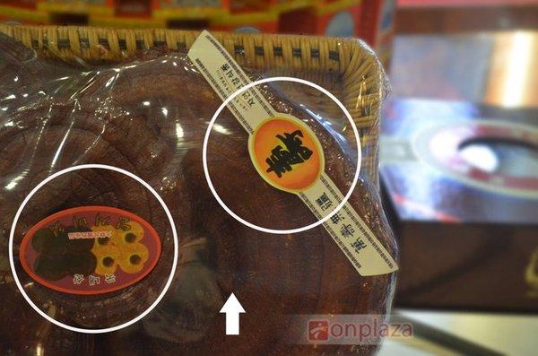 Nấm linh chi đỏ Hàn Quốc tốt cho người bệnh gan