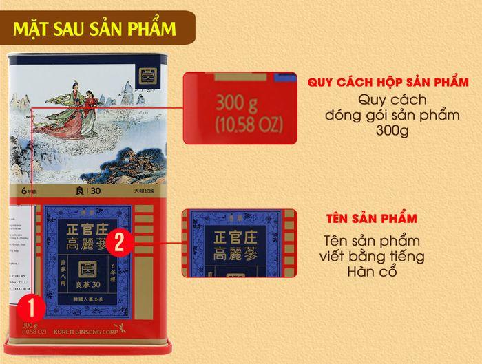 Hồng sâm củ khô cao cấp chính phủ KGC hộp thiếc 300g NS455 5
