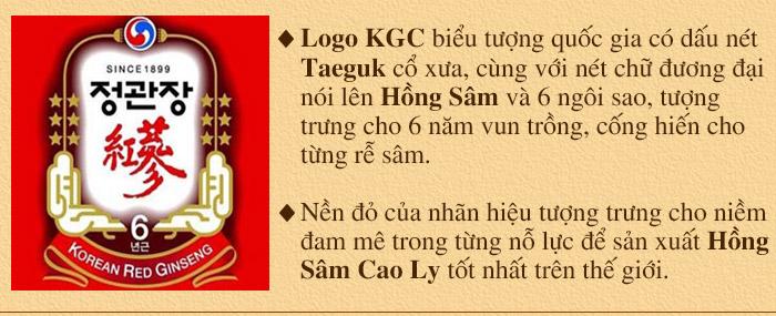 Hồng sâm củ khô cao cấp chính phủ KGC hộp thiếc 300g NS455 9