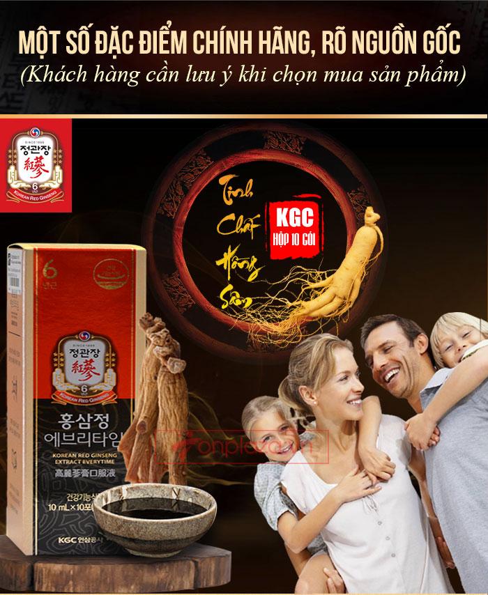 Tinh chất hồng sâm cao cấp chính phủ KGC hộp 10 gói NS454 2