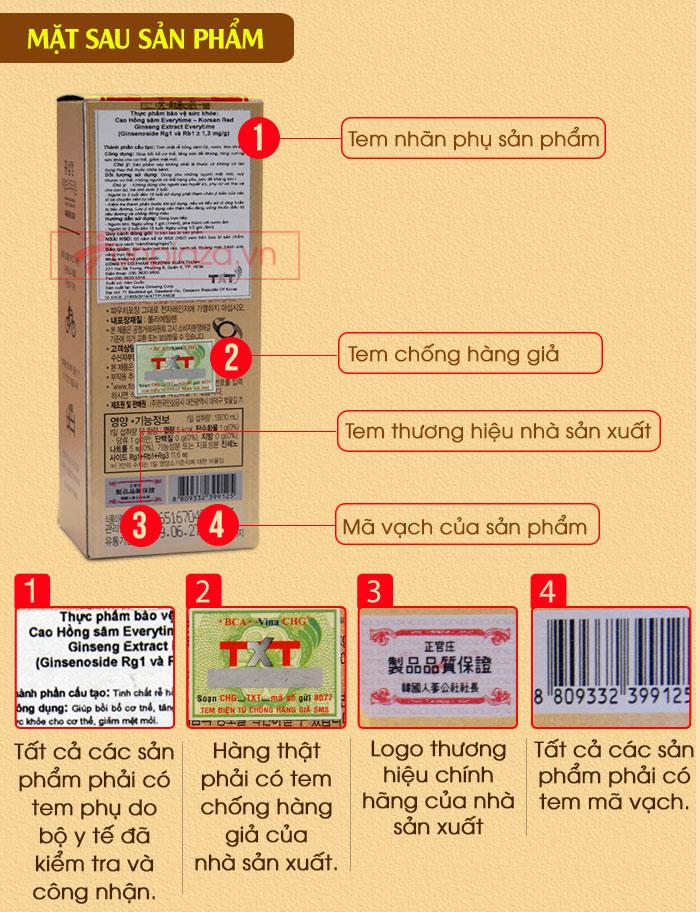 Tinh chất hồng sâm cao cấp chính phủ KGC hộp 10 gói NS454 5