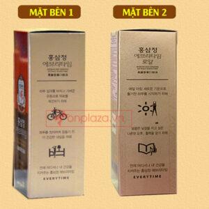 Tinh chất hồng sâm cao cấp chính phủ KGC hộp 10 gói NS454 6