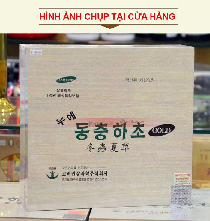 hình ảnh thức tế Nước đông trùng hạ thảo Samsung Hàn Quốc hộp gỗ (60 gói x 30ml) D044