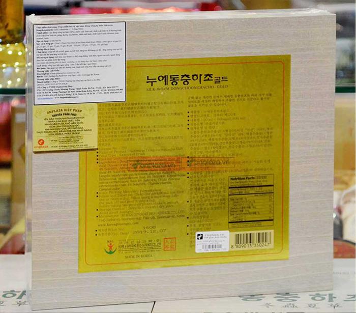 hình ảnh thức tế Nước đông trùng hạ thảo Samsung Hàn Quốc hộp gỗ (60 gói x 30ml) D044 2
