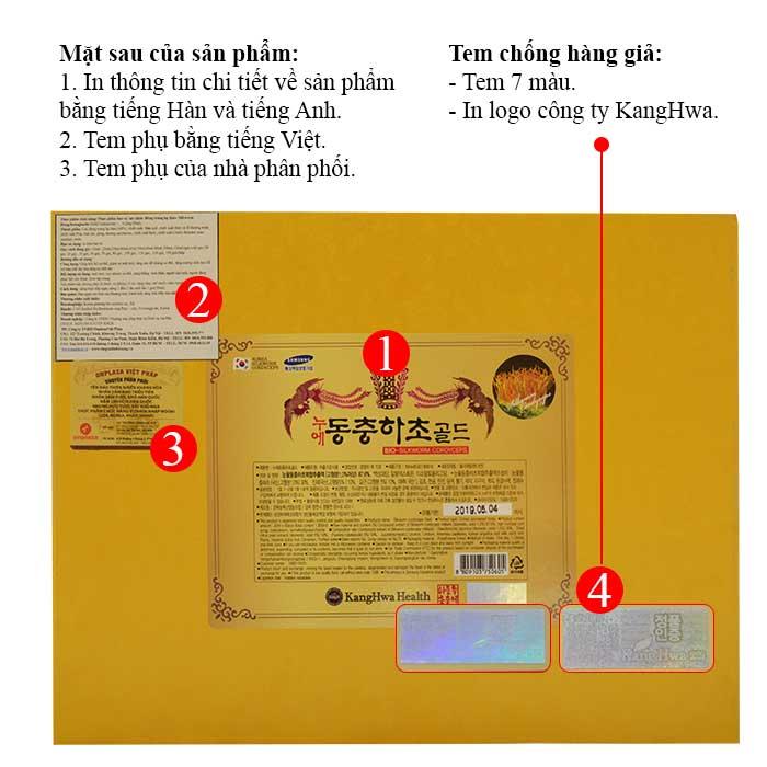 Nước Đông trùng hạ thảo Hàn Quốc hộp gỗ vàng cao cấp D043 3