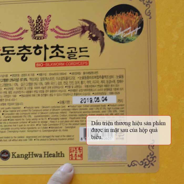Nước Đông trùng hạ thảo Hàn Quốc hộp gỗ vàng cao cấp D043 5