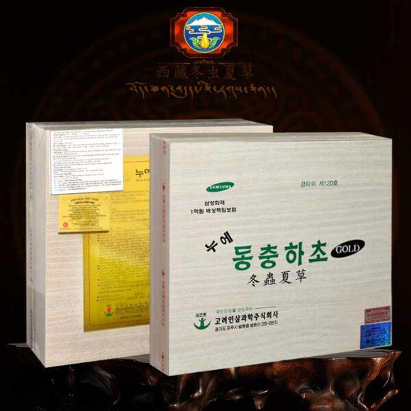Nước đông trùng hạ thảo Samsung Hàn Quốc hộp gỗ (60 gói x 30ml) D044