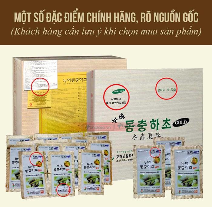 Nước đông trùng hạ thảo Samsung Hàn Quốc hộp gỗ (60 gói x 30ml) D044 1