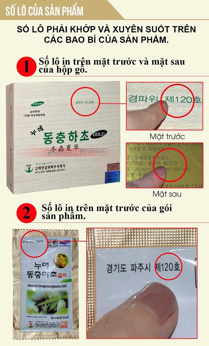 Nước đông trùng hạ thảo Samsung Hàn Quốc hộp gỗ (60 gói x 30ml) D044 3