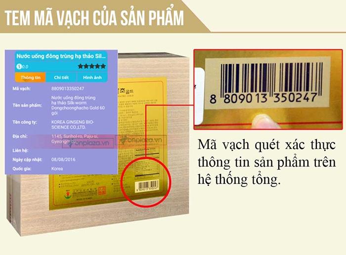 Nước đông trùng hạ thảo Samsung Hàn Quốc hộp gỗ (60 gói x 30ml) D044 7