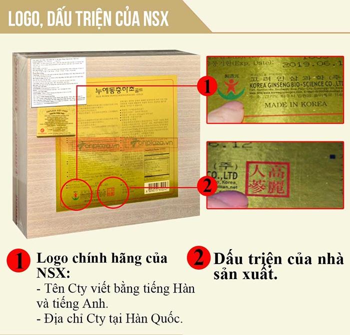 Nước đông trùng hạ thảo Samsung Hàn Quốc hộp gỗ (60 gói x 30ml) D044 8