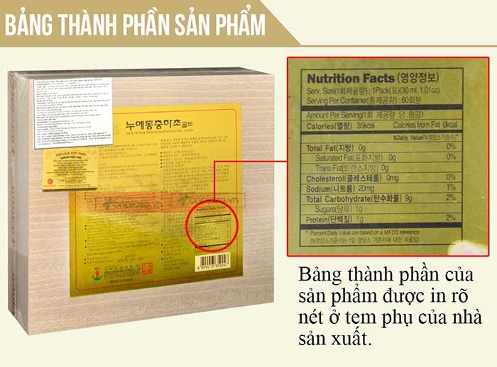 Nước đông trùng hạ thảo Samsung Hàn Quốc hộp gỗ (60 gói x 30ml) D044 9
