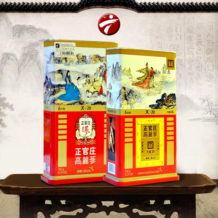 Thiên Sâm Củ Khô 6 Năm Tuổi Cao Cấp Chính Phủ KGC (Cheong Kwan Jang) Hộp Thiếc 150g Số 20 NS673