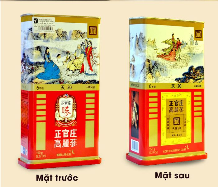 Thiên Sâm củ khô 6 năm tuổi cao cấp Chính Phủ KGC (Cheong Kwan Jang) hộp thiếc 150g số 20 NS673 3