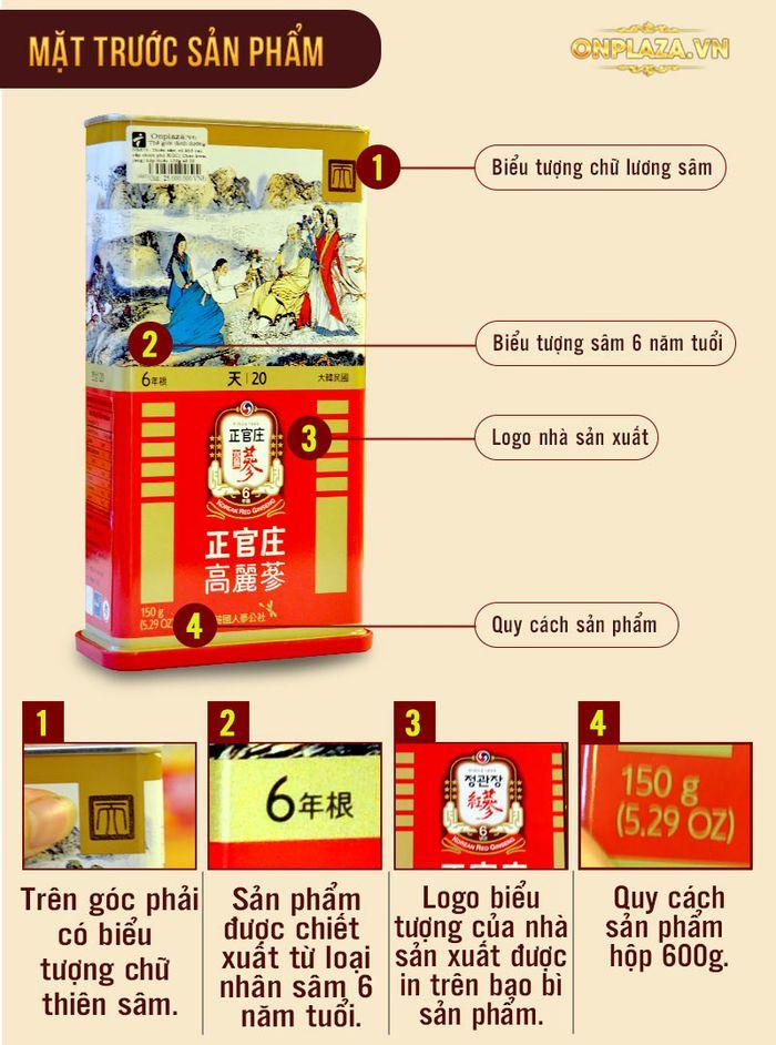 Thiên Sâm củ khô 6 năm tuổi cao cấp Chính Phủ KGC (Cheong Kwan Jang) hộp thiếc 150g số 20 NS673 4