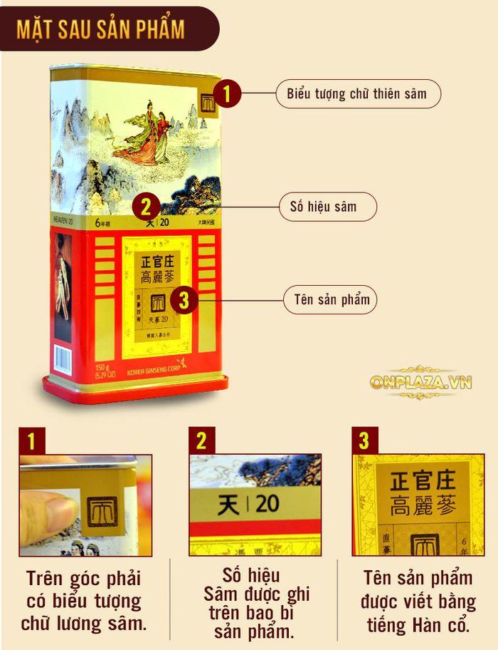 Thiên Sâm củ khô 6 năm tuổi cao cấp Chính Phủ KGC (Cheong Kwan Jang) hộp thiếc 150g số 20 NS673 5