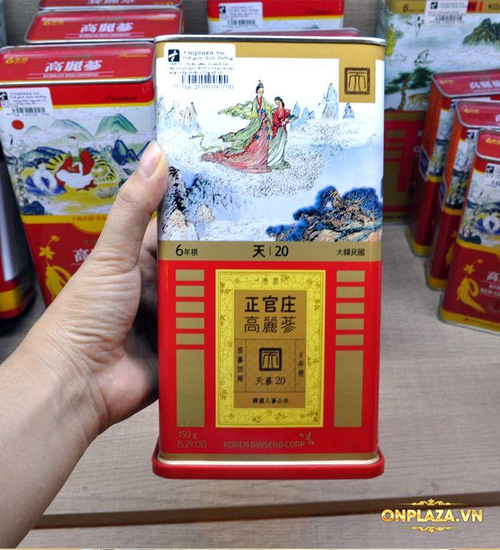 Thiên Sâm củ khô 6 năm tuổi cao cấp Chính Phủ KGC (Cheong Kwan Jang) hộp thiếc 150g số 20 NS673 9