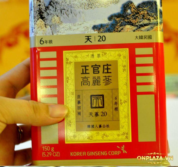 Thiên Sâm củ khô 6 năm tuổi cao cấp Chính Phủ KGC (Cheong Kwan Jang) hộp thiếc 150g số 20 NS673 10