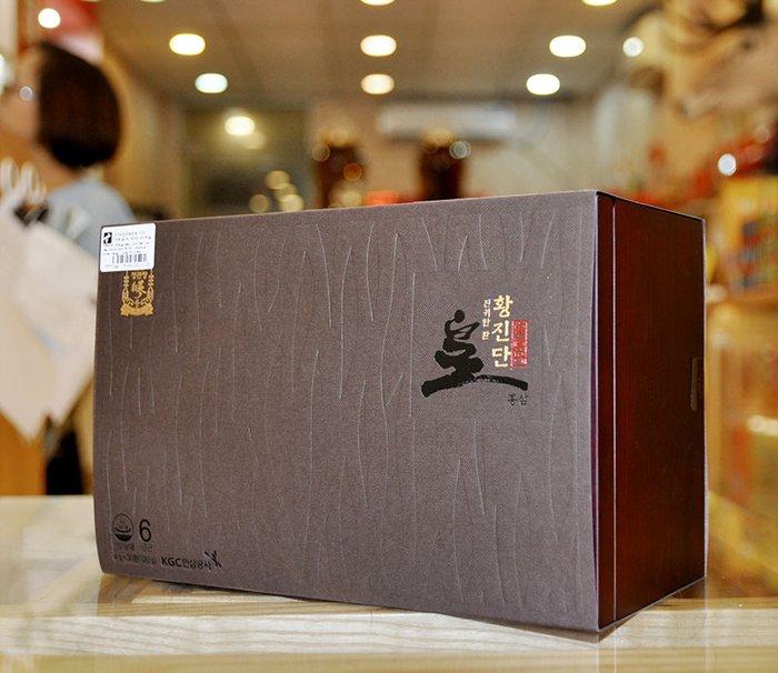 Viên hồng sâm linh đan cao cấp Chính Phủ KGC (Cheong Kwan Jang ) hộp 30 viên NS656 1