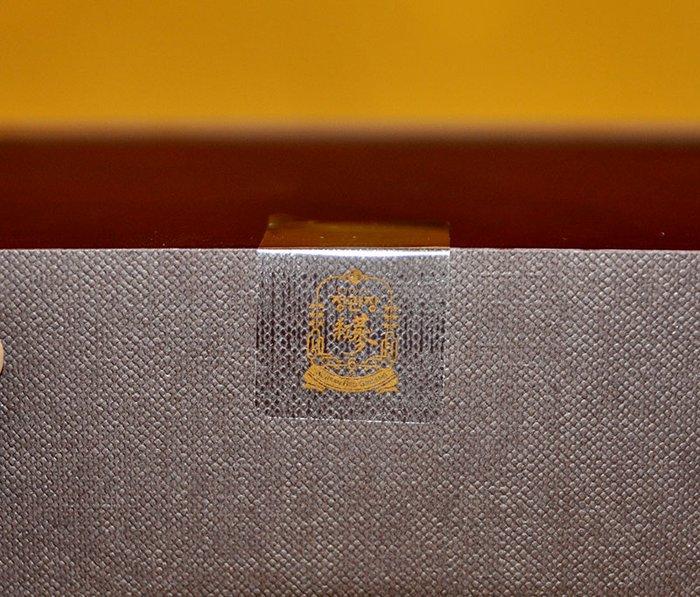 Viên hồng sâm linh đan cao cấp Chính Phủ KGC (Cheong Kwan Jang ) hộp 30 viên NS656 5