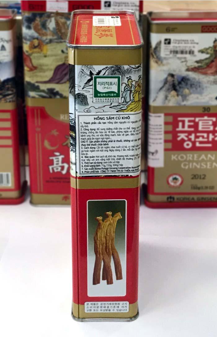 Hồng sâm củ khô Punggi Hàn Quốc hộp thiếc 150g NS613 9
