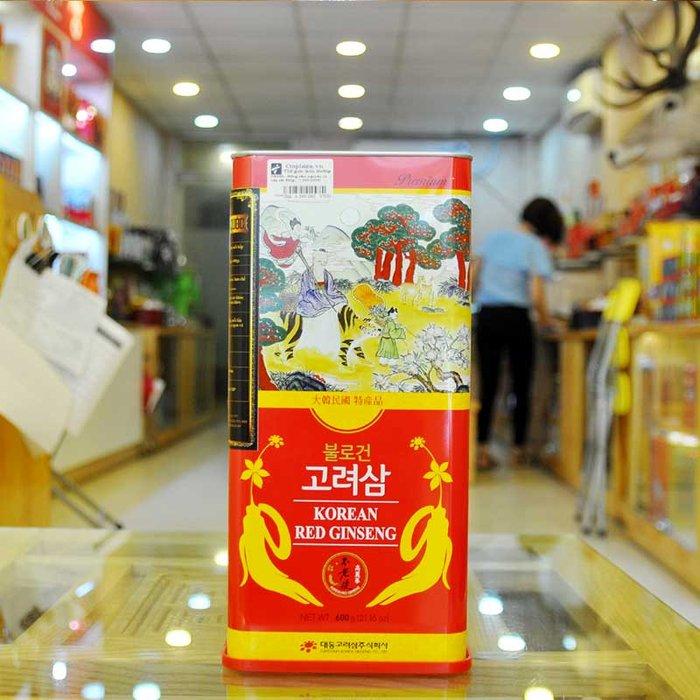 Hồng sâm nguyên củ hộp thiếc Hàn Quốc 600g NS066 9