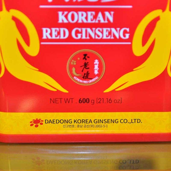 Hồng sâm nguyên củ hộp thiếc Hàn Quốc 600g NS066 12