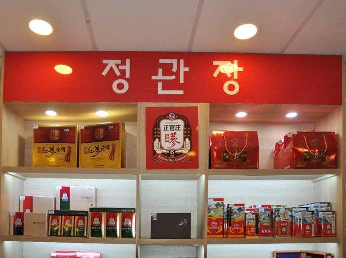 Hồng sâm nguyên củ hộp thiếc Hàn Quốc 600g NS066 14