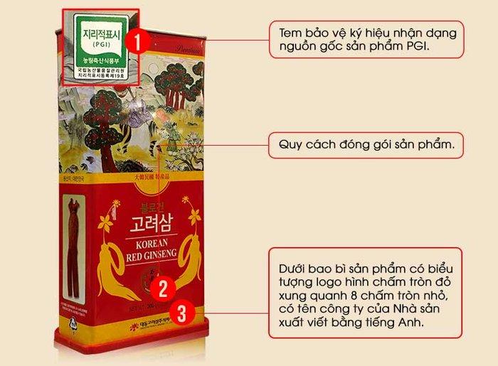 Hồng sâm nguyên củ sấy khô (300gr hộp đỏ) NS074 2