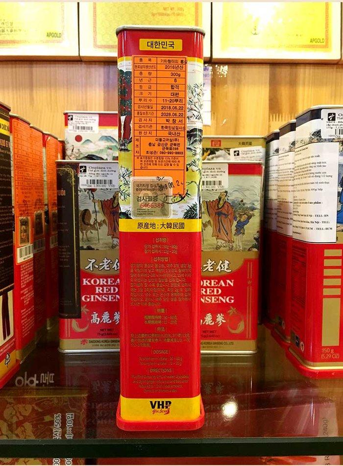 Hồng sâm nguyên củ sấy khô (300gr hộp đỏ) NS074 6