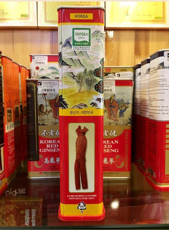 Hồng sâm nguyên củ sấy khô (300gr hộp đỏ) NS074 7